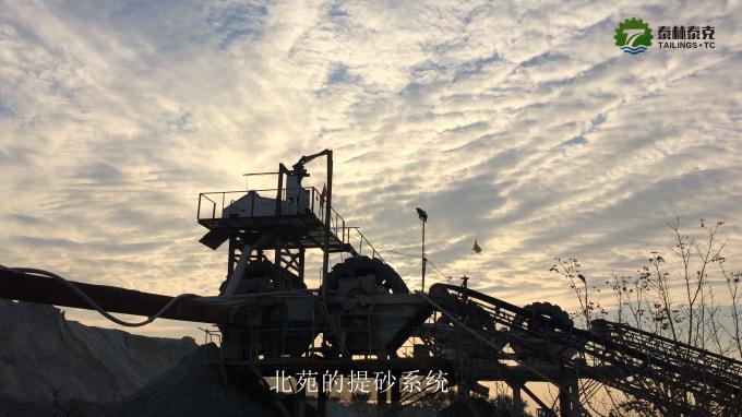 山东青岛客户提砂系统