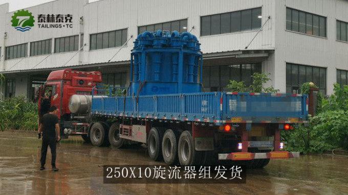 250X10旋流器组发货